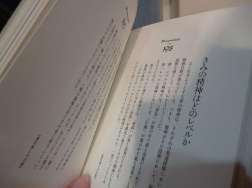 zuviele Kanji...und keine Furigana D: